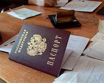 Справка о зарплате для визы образец: скачать пример оформления сведений о доходах с места работы для шенгенской в Грецию, порядок получения, какую форму заполнять?