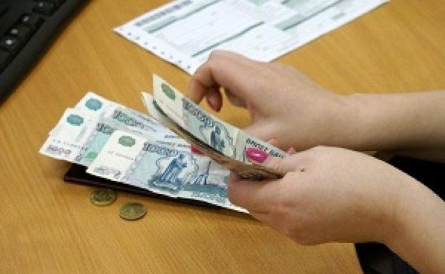 13 зарплата: как начисляется и кому положена в России тринадцатая заработная плата, порядок расчета и правила выплаты работникам по ТК РФ, за что могут лишить?