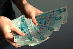 Приказ на материальную помощь в связи со смертью родственника: образец о выплате мат поддержки работнику