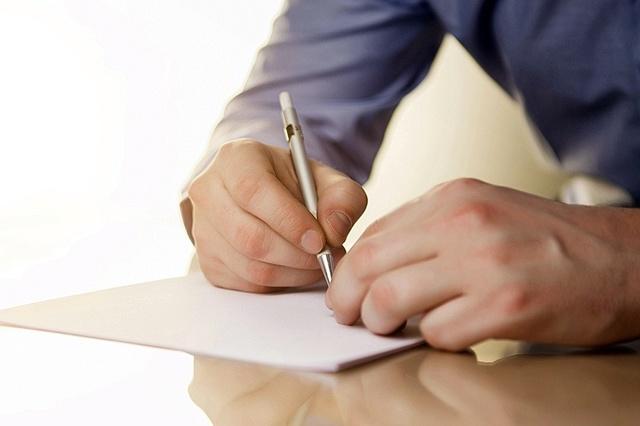 Увольнение по инициативе работодателя по статье 81 Трудового кодекса: основания из ТК РФ, порядок расторжения трудового договора с работником, когда допускается