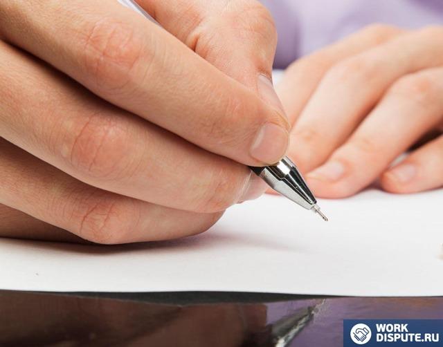Заявление о невыплате заработной платы в прокуратуру: скачать образец жалобы прокурору о задержке зарплаты работодателем, когда и писать и как подать, сроки