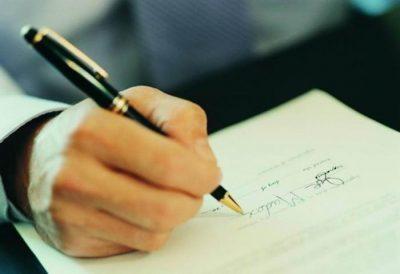 Увольнение по соглашению сторон: как оформить правильно, оформление документов работником и работодателем, образцы для скачивания