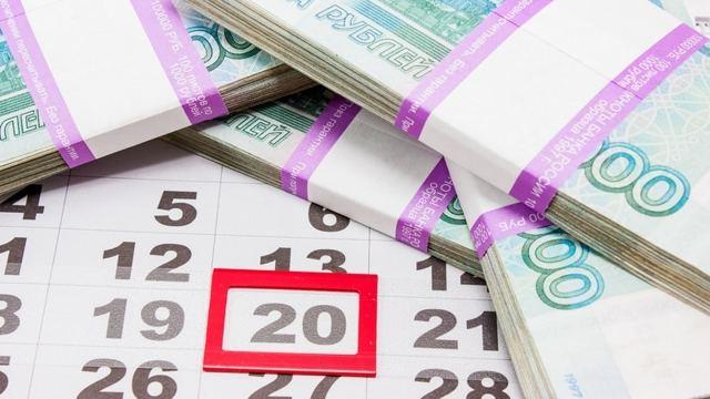 Выплата зарплаты раньше срока: можно ли выплачивать до установленной даты, будет ли ответственность для работодателя, если выдать досрочную заработную плату?