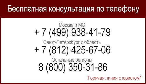 Отгулы по семейным обстоятельствам: сколько дней положено по ТК РФ, как взять без причины, образец заявления на полдня, пример приказа на дополнительный выходной