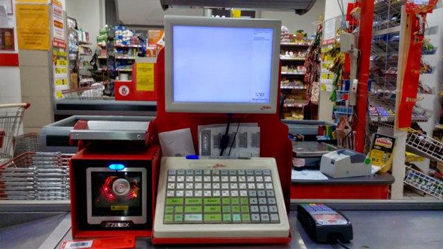 Акт о недостаче: скачать образец заполнения при выявлении нехватки товара в магазине, на складе, пример при обнаружении недостачи денежных средств в кассе