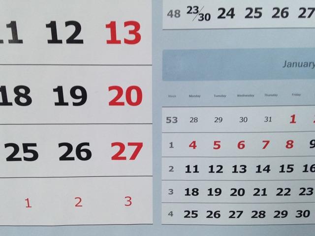 Как оплачивается отпуск в том числе совместителям, сроки выплаты, перечисляются ли отпускные за выходные, праздничные дни, кому положена компенсация проезда?