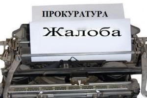 Сроки выплаты заработной платы: сколько раз месяц и в какие даты выплачивается зарплата работникам по ТК РФ, как устанавливаются дни выдачи, если выпал на выходной