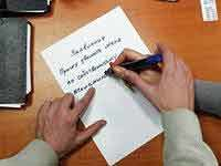 Заявление на увольнение по совместительству: образец, как правильно написать по собственному желанию внешнему совместителю, период отработки
