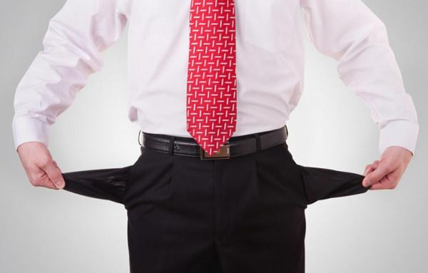Справка о задолженности по заработной плате переда работником: образец, как оформить при наличии долга по зарплате, пример для прокуратуры при с задержкой выплаты