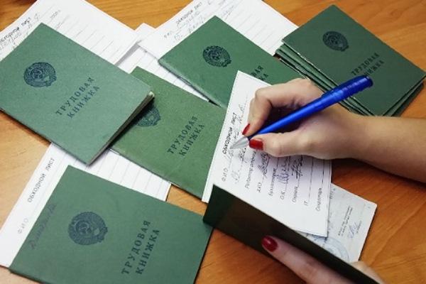 Заявление на отпуск с последующим увольнением по собственному желанию: образец, как написать правильно, за сколько дней оформить