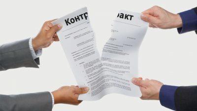 Уведомление о прекращении срочного трудового договора: образец об увольнении в связи с выходом основного работника из декрета, пример при истечении срока