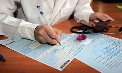Нарушение больничного режима: что это означает и в чем заключается, какими кодами обозначается в листе нетрудоспособности, как оплачивается листок, образец акта