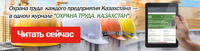 День охраны труда: что это такое и как правильно его провести на предприятии, периодичность проведения, необходимые мероприятия