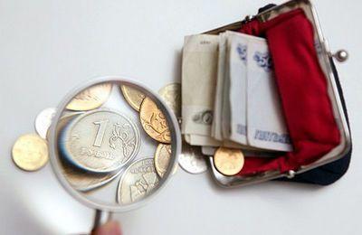 Положение о системе оплаты труда работников: скачать типовые и примерный образцы для организаций, ИП, бюджетных учреждений, разработка и утверждение
