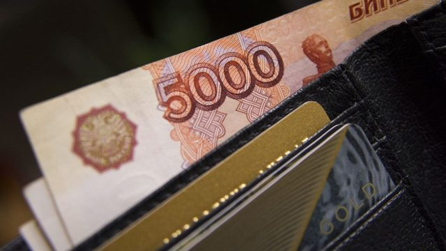 Дополнительный отпуск работающим пенсионерам в 2018 году по Трудовому кодексу РФ: положен ли оплачиваемый и неоплачиваемый отдых, продолжительность, оформление