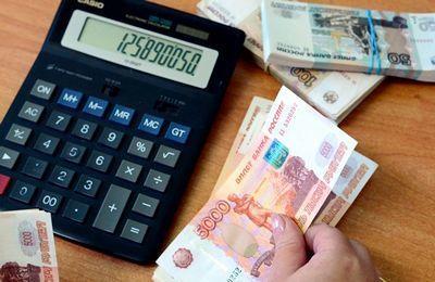 Индексация заработной платы работников в коммерческих организациях: что такое, порядок проведения в России, какой процент нужно брать в 2018 году, как оформить?