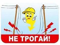 Присвоение группы по электробезопасности персоналу и условия их получения, порядок процедуры по новым правилам, сроки