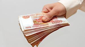 выдача денег в счет зарплаты