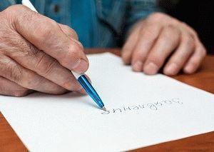 Заявление на дополнительный отпуск: образец, как писать правильно, если нужно получить оплачиваемый основной и добавочный отдых