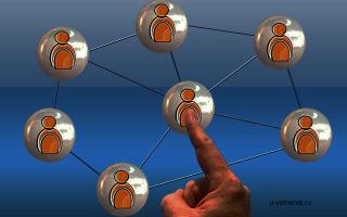 Ходатайство о приеме на работу: образец, как правильно оформить для принятия сотрудника?