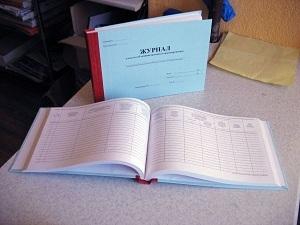 Журнал учета листков нетрудоспособности: скачать бланк и образец заполнения в организации, форма книги регистрации для больничных листов