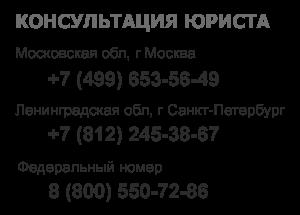 113 ст ук украины