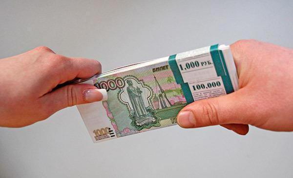 Аванс на командировку: как получить денежные средства в подотчет на командировочные расходы, образец заявления на выдачу денег, как отчитаться?