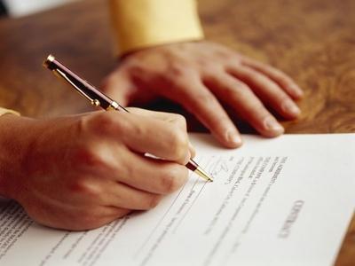 Как оформить отпуск с последующим увольнением по собственному желанию: скачать правильные образцы заявления, приказа, как внести запись в трудовую книжку?