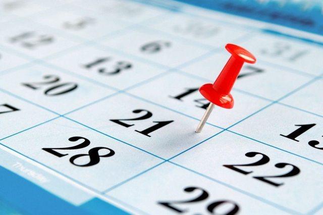 Оплата труда в праздничные дни при окладе по Трудовому кодексу: как рассчитать размер заработной платы за выход на работу в выходной праздник, пример расчета