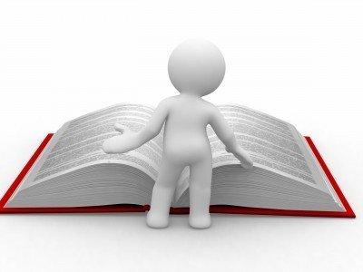 Журналы по электробезопасности: какие должны быть на предприятии, скачать образцы типовых форм, порядок и правила заполнения