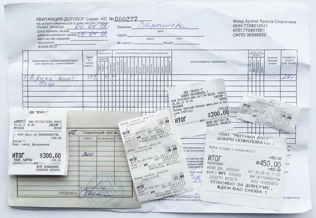 Такси в командировке: расходы на оплату проезда, порядок оплаты, подтверждающие документы