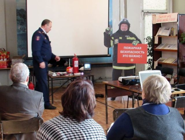 Целевой противопожарный инструктаж: в каких случаях проводится внеплановое обучение по пожарной безопасности, разработка программы проведения