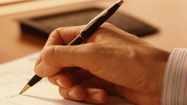 Доверенность на получение заработной платы третьим лицом: скачать образец, как правильно написать бланк, чтобы другой человек мог получить зарплату?
