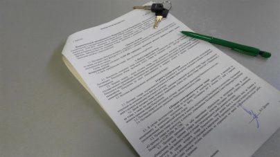 Приказ на отпуск без сохранения заработной платы: образец заполнения и бланк распоряжения о предоставлении отдыха за свой счет