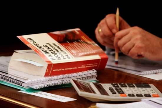 Как уменьшить подоходный налог с зарплаты: способы, как можно минимизировать и сэкономить НДФЛ, можно ли по закону не платить, как снизить, если есть дети