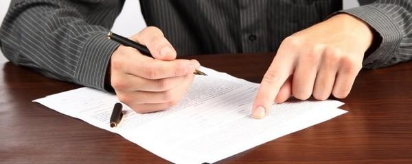 Заявление о замене лет для расчета пособия по беременности и родам: скачать образец, как написать запрос на изменение расчетного периода для декретного отпуска