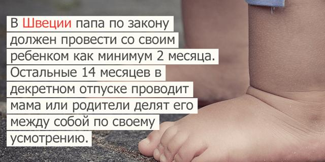 Больничный перед декретным отпуском: сколько дней можно взять, влияет ли лист нетрудоспособности перед декретом на размер выплат и пособий по беременности и родам?