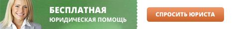 Как уволить за прогул без уважительной причины по статье 81 Трудового кодекса РФ: пошаговый алгоритм увольнения, каким числом прекращать договор, как оспорить?