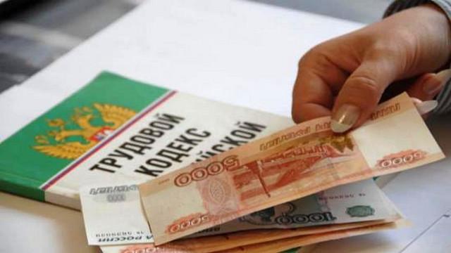 Минимальный размер оплаты труда с 1 января 2019 года: МРОТ федеральный и региональный, для чего нужен?