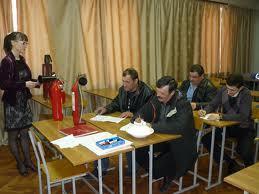 Программа первичного инструктажа по пожарной безопасности: скачать типовой образец о проведении противопожарного обучения на рабочем месте