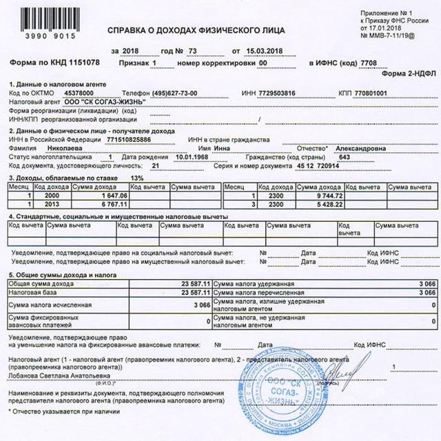 Какие документы выдаются при увольнении на руки сотруднику: перечень обязательной документации для работника, список бумаг, которые можно запросить, сроки выдачи