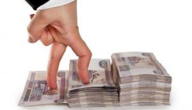 Служебная записка на повышение заработной платы: образец служебки об увеличении зарплаты в связи с объемом работ, инфляцией и ростом цен, примеры обоснований