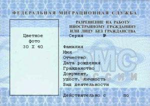 Прием иностранца с патентом на работу: как оформить иностранного гражданина и правильно его принять?