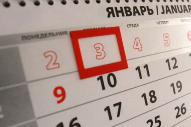 Больничный в выходные дни: оплачивается ли по закону, можно ли открыть лист нетрудоспособности в нерабочий день на себя, ребенка, родственника?