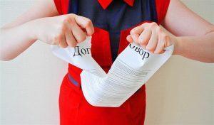 Договор материальной ответственности продавца: скачать образец об установлении индивидуальной МО и коллективной для работников магазина