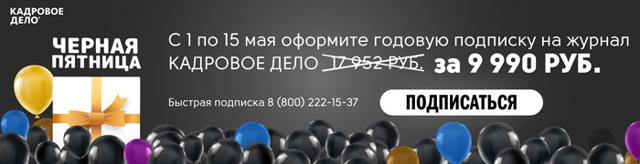 Легкий труд по состоянию здоровья по ТК РФ: что это такое и кому положен, как оформляется и оплачивается перевод, в том числе после операции