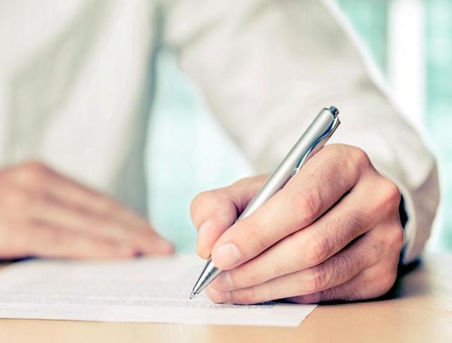 Журнал регистрации личных дел работников: скачать образец, особенности заполнения и учета
