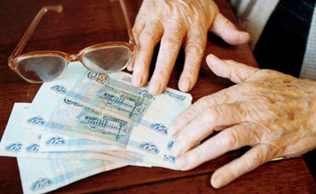Справка о зарплате в Пенсионный фонд для начисления пенсии: скачать бесплатно образец для ПФР о заработной плате за 5 лет для назначения выплат, где получить бланк?
