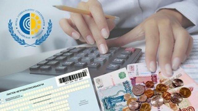 Заявление на оплату больничного листа: скачать бланк и образец заполнения на 2018 год, нужно ли писать, как оформить для получения выплаты по нетрудоспособности