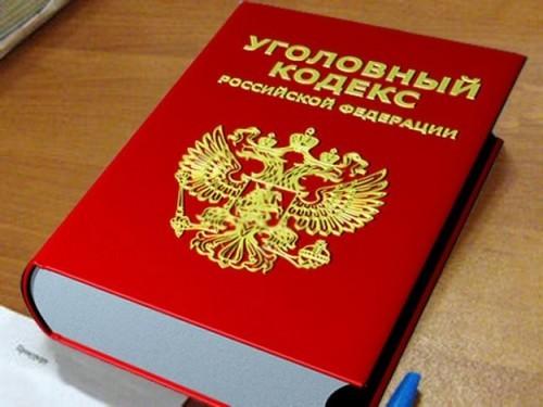 Ответственность за нарушение требований охраны труда на предприятии: виды наказаний в РФ, таблица административных штрафов, уголовная, дисциплинарные взыскания